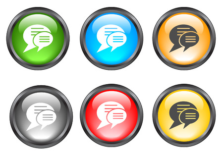 Internet shiny buttons. Vector illustration. Stock Vector - 5195497