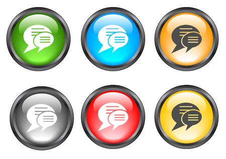 Internet shiny buttons. Vector illustration. Stock Vector - 5195497