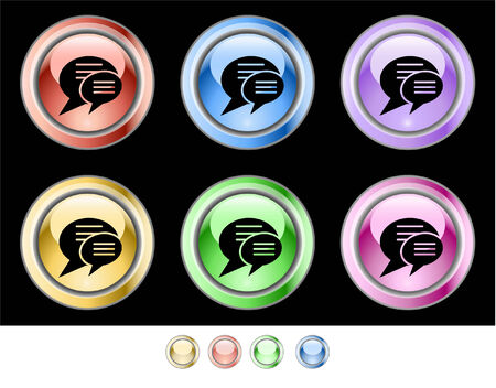 Web buttons Stock Vector - 5538955