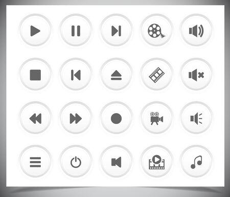cd recorder: Set of black media Icons. Vector illustration Illustration