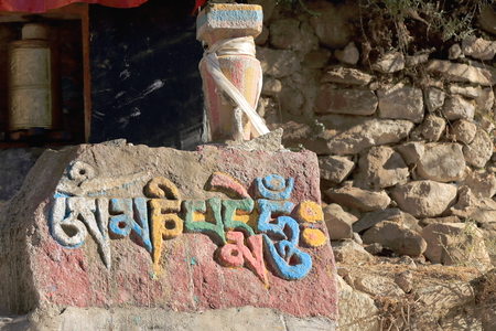 hum: Tibetan buddhist painting on mani stone -om mani padme hum- in the Drepung-Rice Heap monastery of the Gelugpa-Yellow Hat School at the foot of mount Ghephel. Lhasa pref.-Tibet A.R.-China. Stock Photo