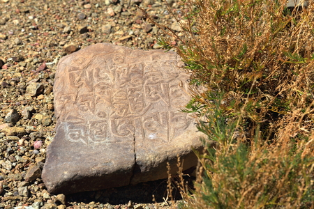 downstream: Mani stone with buddhist inscriptions on the grounds of a closed monastery placed over the Chong Chu-river valley downstream from Sakya-Grey Soil town. Sakya county-Shigatse prefecture-Tibet.