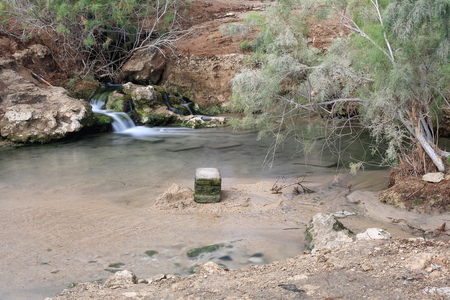 runnel: Natural hot springs-camping area beside the W.bank on the S.section of the c.100 km2-102 ms.below sea level-160 ms.deep Lake Afrera. Administrative zone 2-Afar region-Danakil desert-Ethiopia.