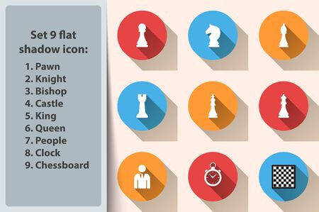 chess icon King, Queen, Castle Bishop Knight Pawn Vector eps 10