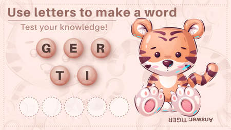 Cute tiger - game for kids, make a word from letters
