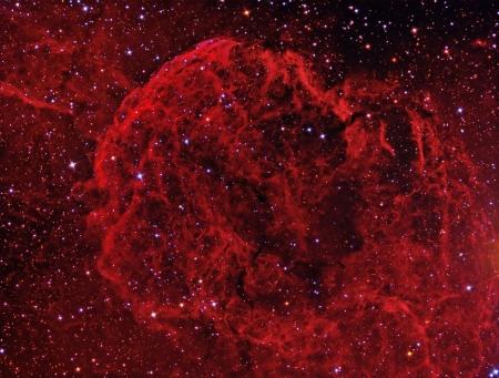 galactic: Galactic supernova remnant