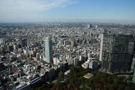 Center Tokyo Zdjęcie Seryjne