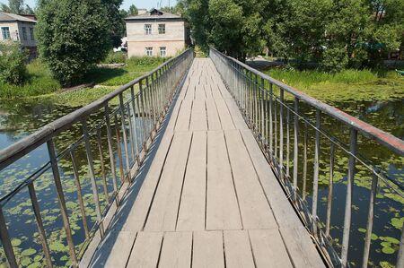 Footbridge in Pereslavl-Zalesskiy, Russia Stock Photo