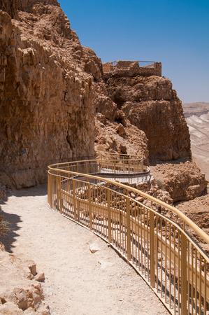 A walking path at Masada Israel.
