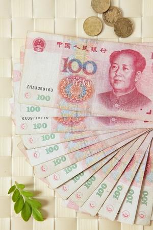 ze: Show the money of chinese yen