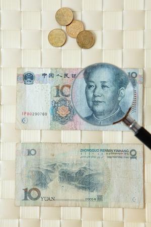 ze: close look of chinese yen