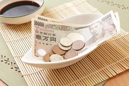 financial crisis: delicious Janpanese Money