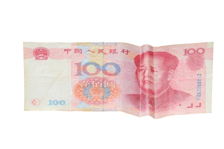 rmb: China Money with depressed Face Stock Photo
