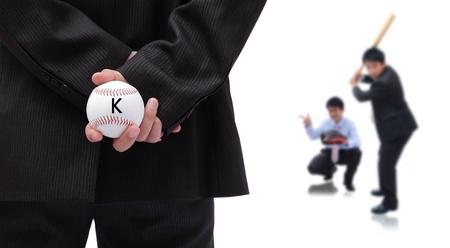 비즈니스 야구 경기처럼, 상사가 투수, 팀 작업은 이길 수있는 유일한 방법입니다