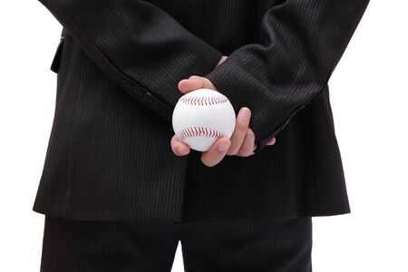 pitcher: Boss (Business man) holding ball in his back