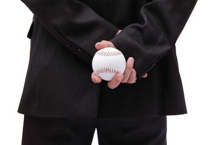 pelota de beisbol: Boss (El hombre de negocios) que sostiene la bola en la espalda