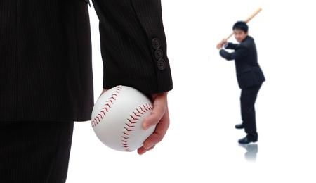 Play Ball ! Business man take baseball ready to pitching photo