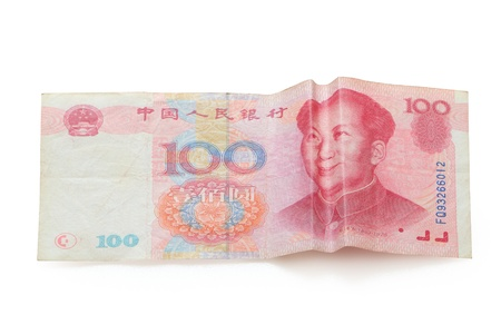 bank notes: China Money with smile Face