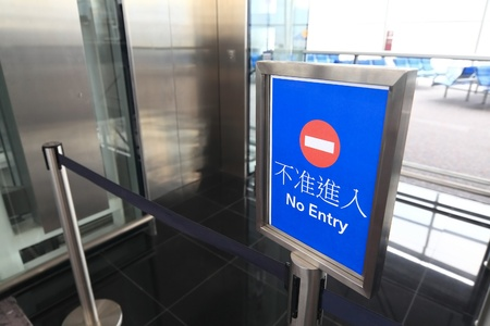No entry with billboard with elevator