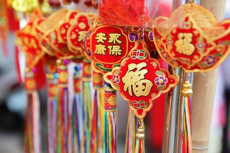 This Chinese character Fu means Blessing, Good Fortune, Good Luck. Fu is one of the most popular Chinese characters used in Chinese New Year. photo