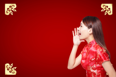 girl open mouth: happy Chinese new year. young Asian woman talk to something