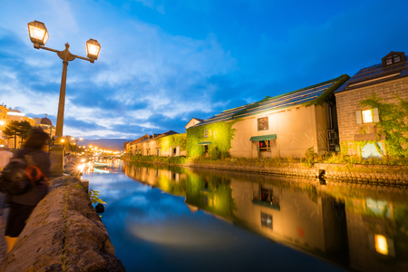 beauty scene of Otaru canal at night
