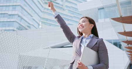 business woman smile happily and feel excited