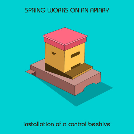 The information poster spring work on an apiary. installation of a control beehive
