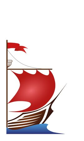 The sailship with red sails   Illustration