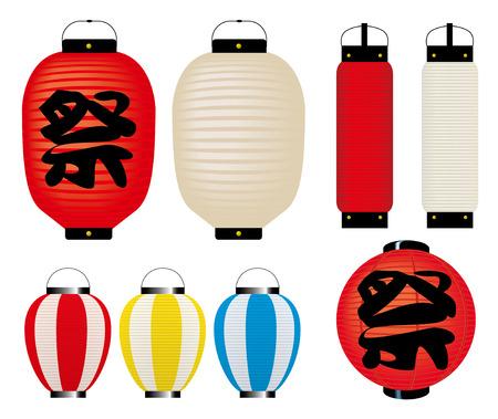 papierlaterne: Papierlaterne (Japanese Style) Illustration