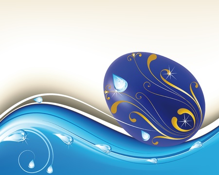 Easter egg on a blue wave Illustration