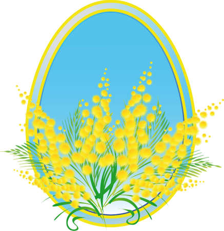 Easter painting egg Vector