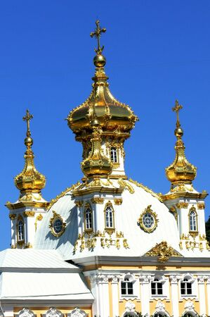 peterhof: detail of roof of Palace of Peterhof, saint Petersburg  Stock Photo