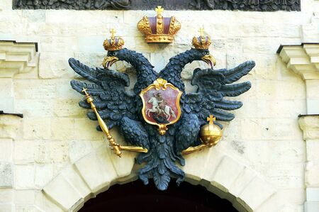 doubleheaded: crowned double-headed Russian Imperial Eagle Stock Photo