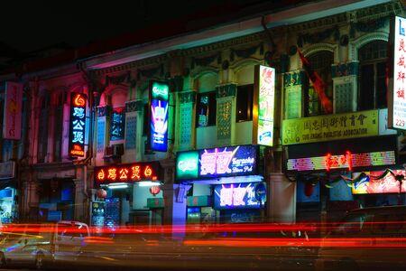Singapore - 13 October 2018. Street life at night time Editorial