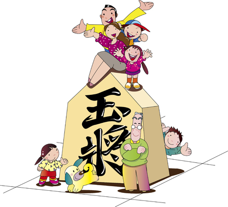 Lets play with Japanese chess everyone Illustration