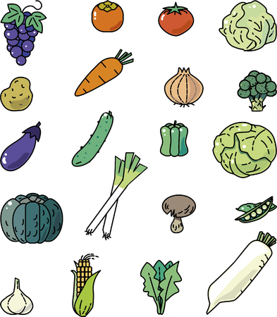 Vegetable cut collection Archivio Fotografico - 105441700