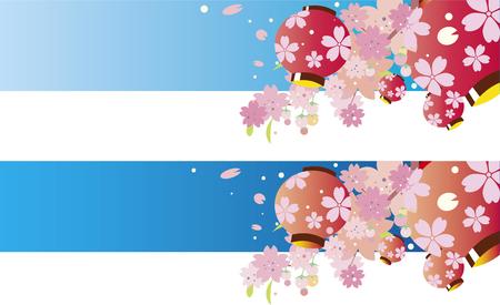 Cherry blossom festival background