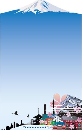 Japanese landscape background