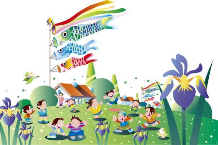 Carp streamers and children Ilustração