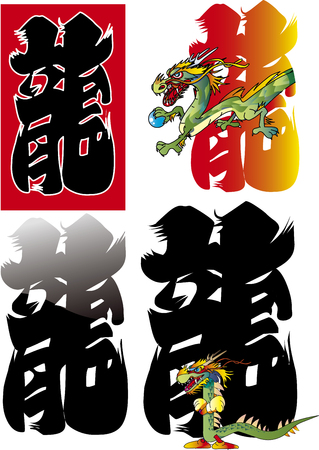 Character with dragon and character Illustration