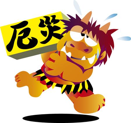 Japanese demon illustration Illusztráció