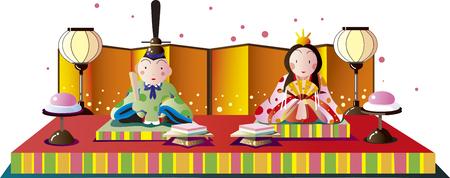 Traditional Japanese female festival