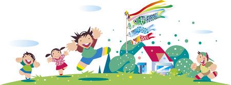 Childrens day and carp streamer