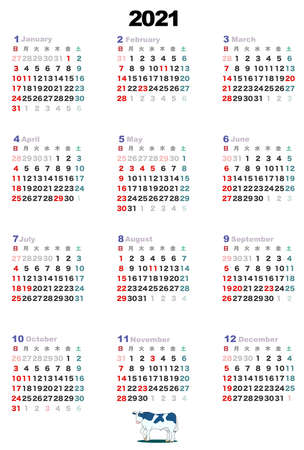 2021 calendar with illustrations of cows 向量圖像