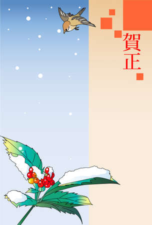 New Year's card template, red fruit, snow and sparrow