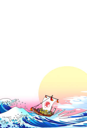 New Year's card illustration template, treasure ship Stock Photo