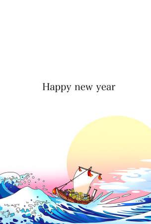 New Year's card illustration template, treasure ship_02 Stock Photo