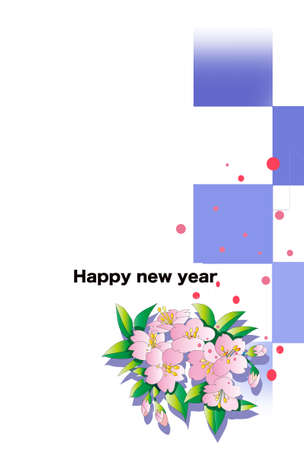 New Year's template with cherry blossom and lattice background