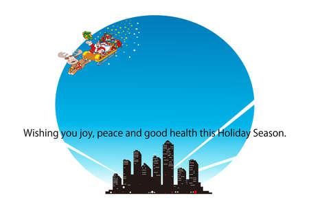 Santa Claus on a sleigh and an urban Christmas night